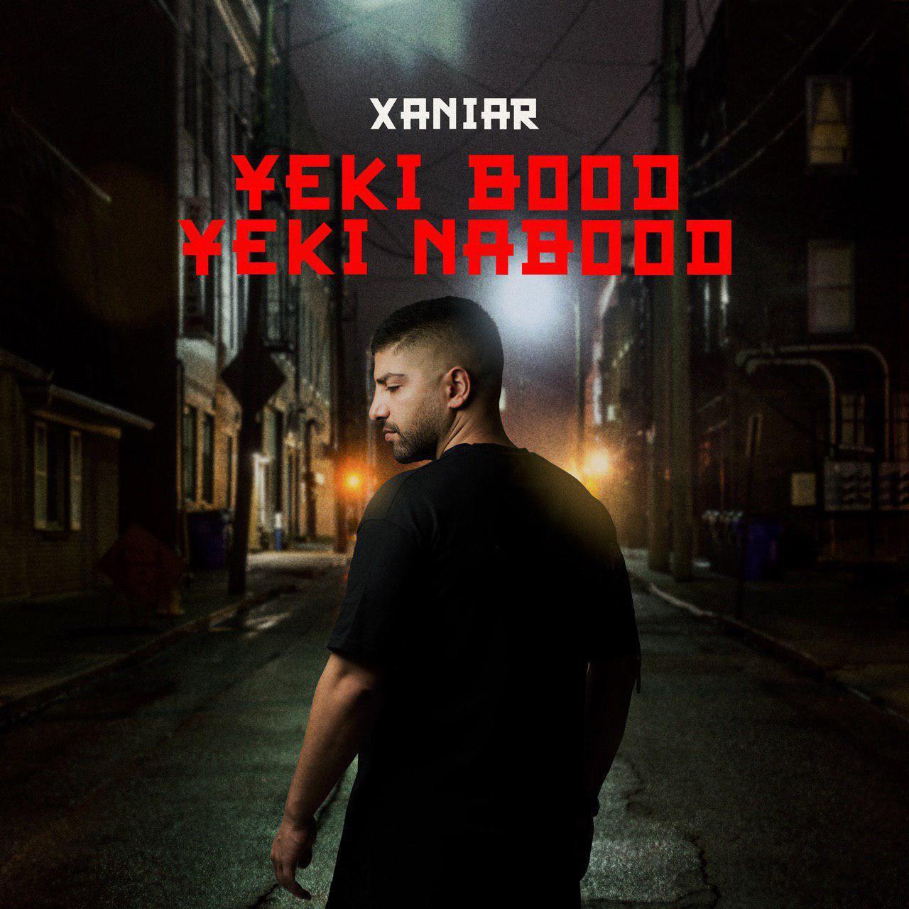 Xaniar – Yeki Bood Yeki Nabood