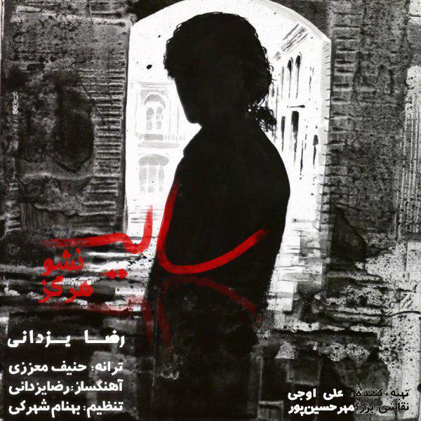 Reza Yazdani – Saye Nasho Hargez