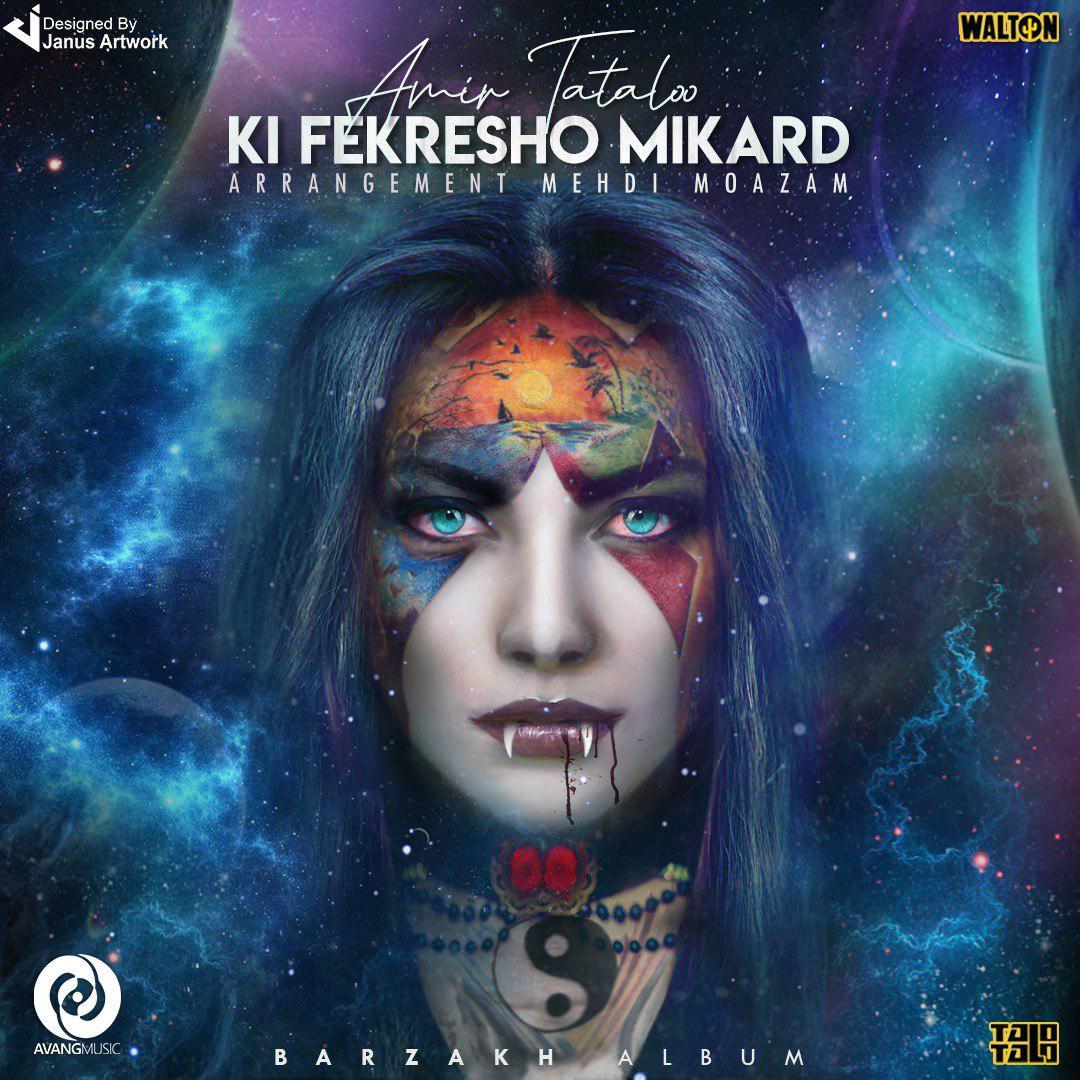 Amir Tataloo – Ki Fekresho Mikard