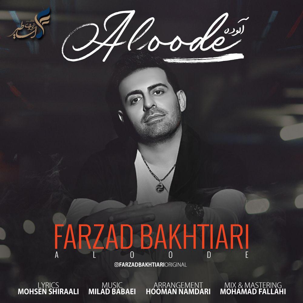 Farzad Bakhtiari – Aloodeh