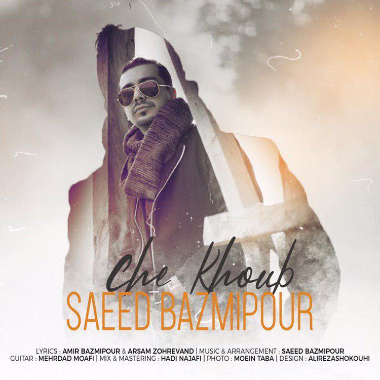 Saeed Bazmipour – Che Khoub