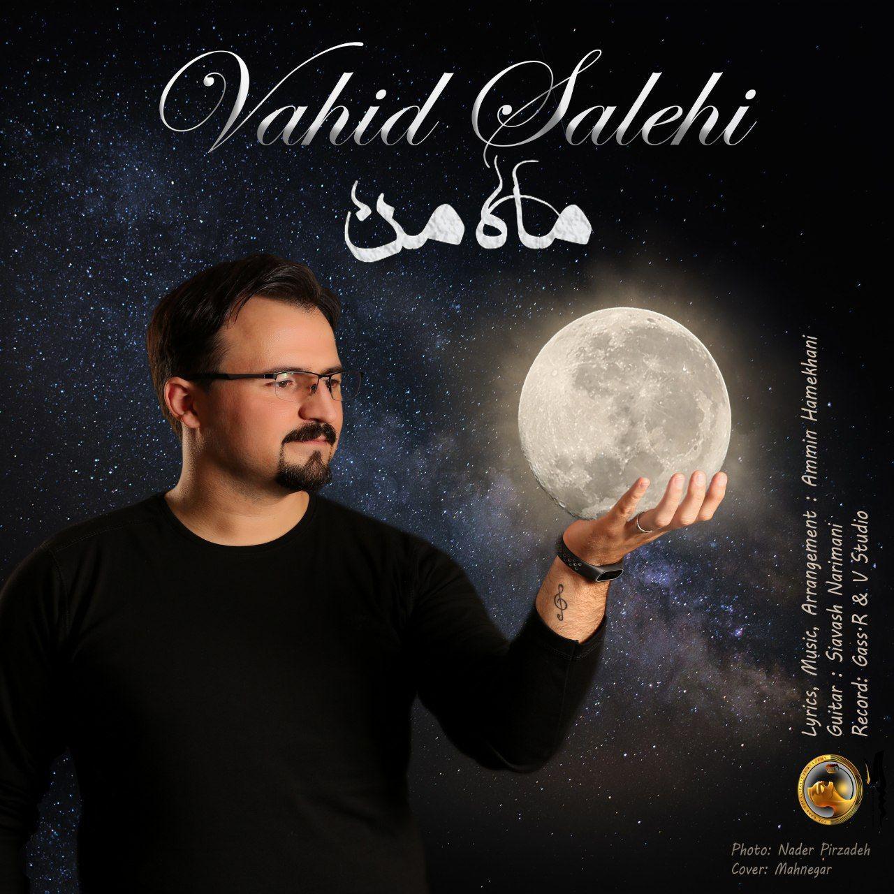 Vahid Salehi – Mahe Man