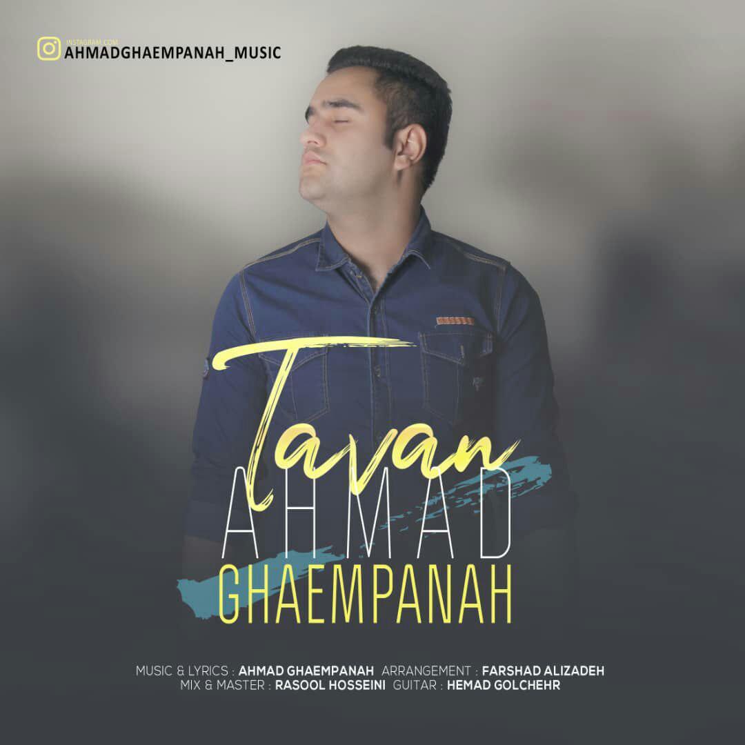 Ahmad Ghaem Panah – Tavan