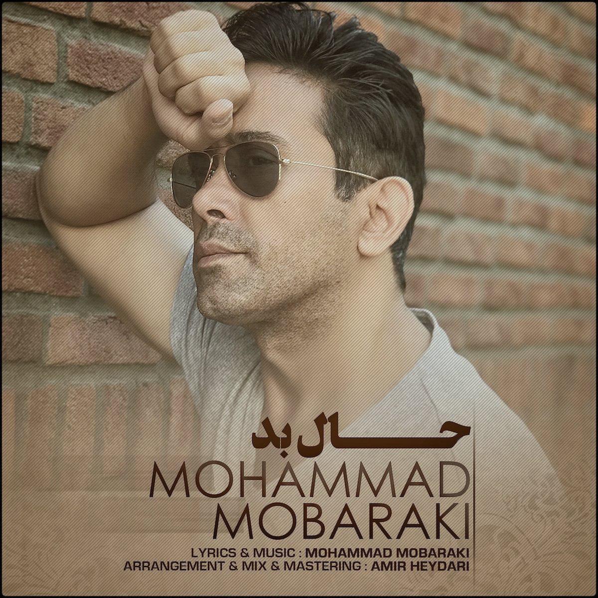 Mohammad Mobaraki – Hale Bad