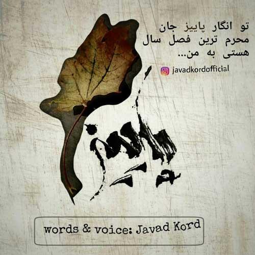 Javad Kord – Paeez