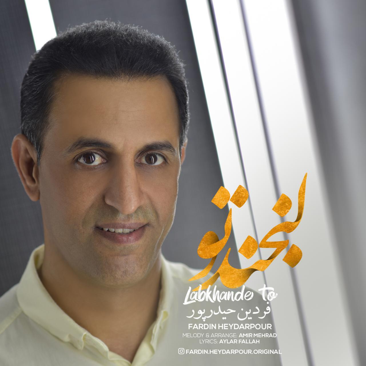 Fardin Heydarpour – Labkhande To