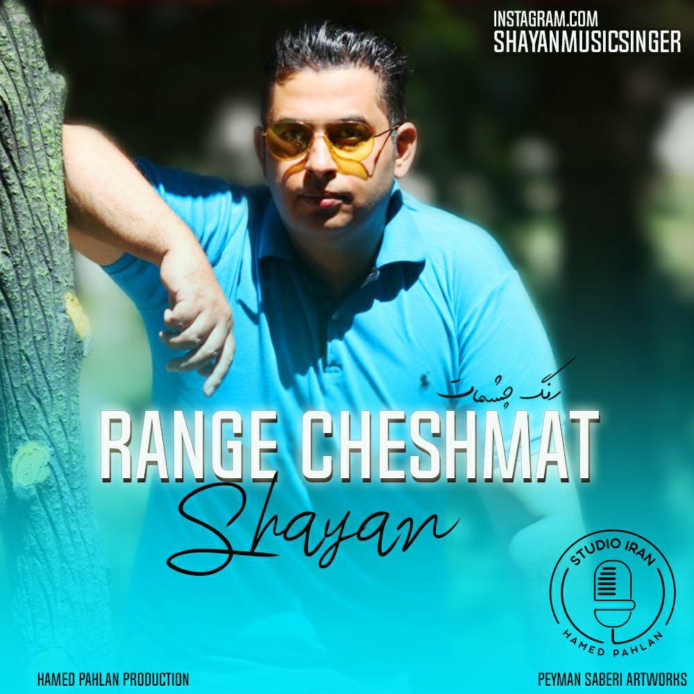 Shayan – Range Cheshat