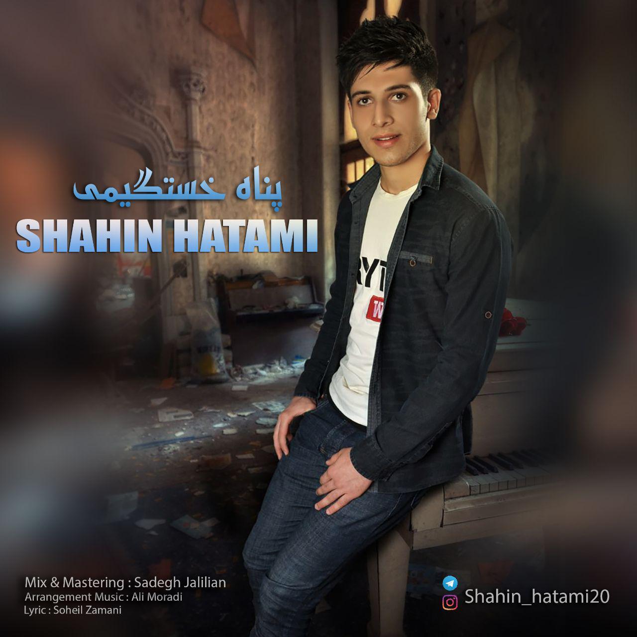 Shahin Hatami – Panahe Khastegimi