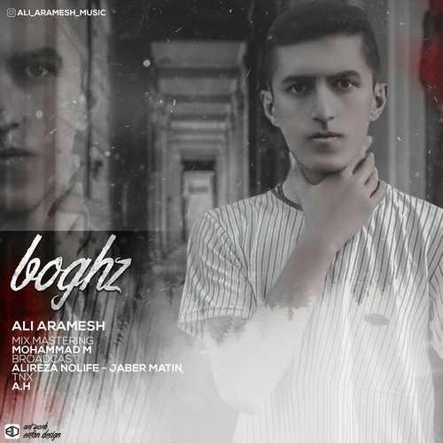Ali Aramesh – Boghz