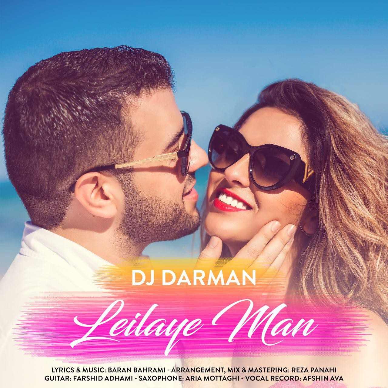 Dj Darman – Leilaye Man