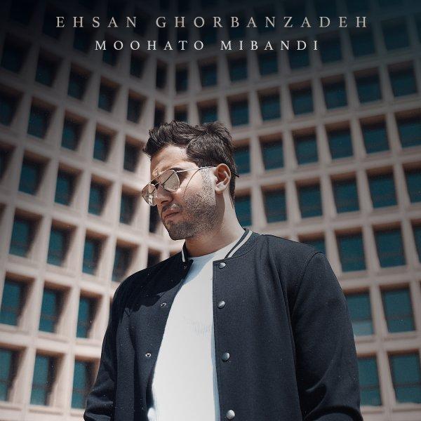 Ehsan Ghorbanzadeh – Moohato Mibandi