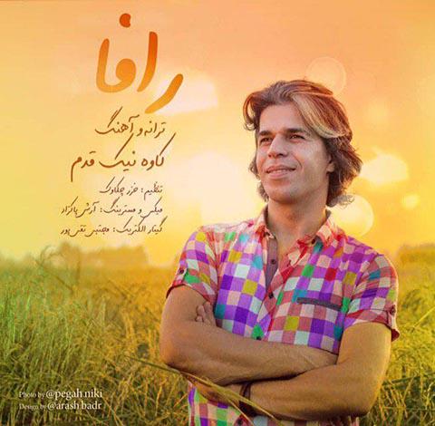 Kaveh Nik Ghadam – Rafa