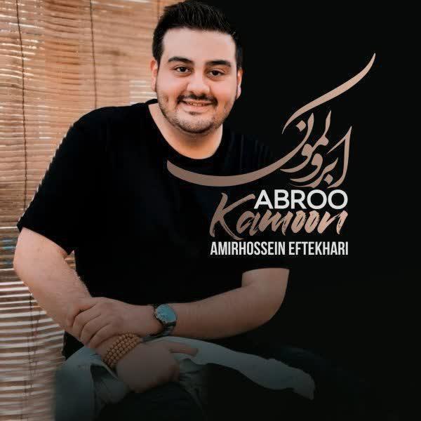 Amirhossein Eftekhari- Abroo Kamoon