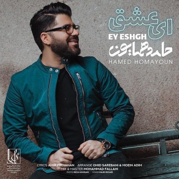 Hamed Homayoun – Ey Eshgh