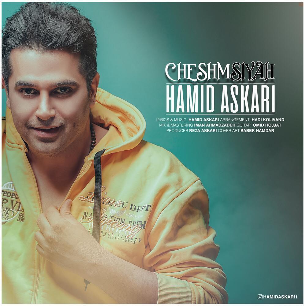 Hamid Askari – Cheshm Siyah