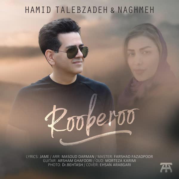 Hamid Talebzadeh – Rooberoo (Ft Naghmeh)