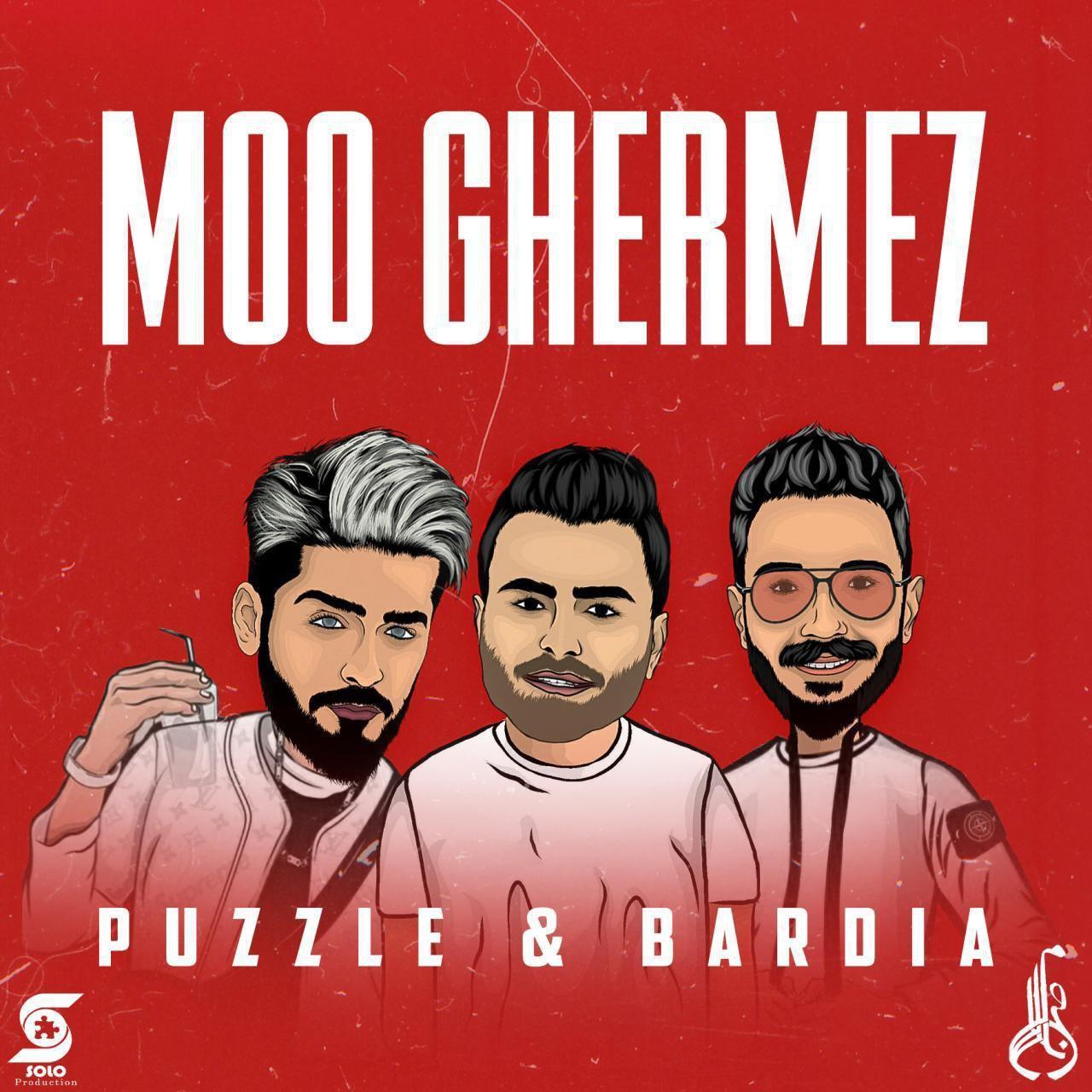 Puzzle – Moo Ghermez (Ft Bardia)