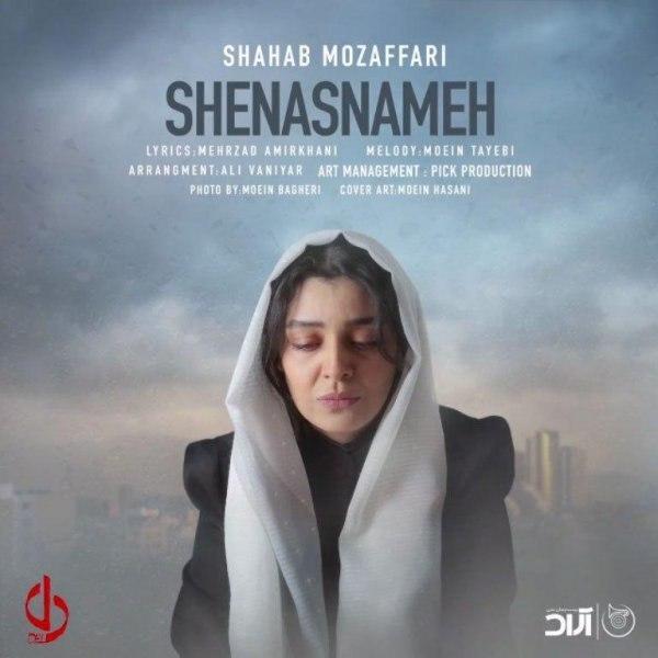 Shahab Mozaffari – Shenasnameh