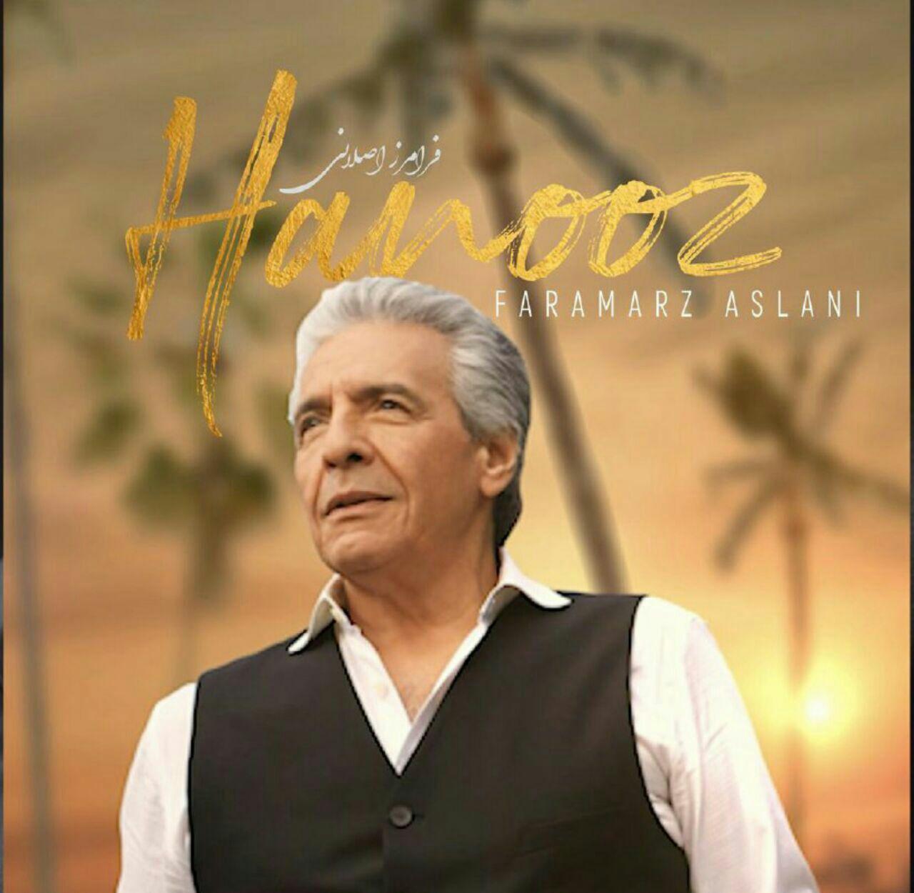 Faramarz Aslani – Hanooz