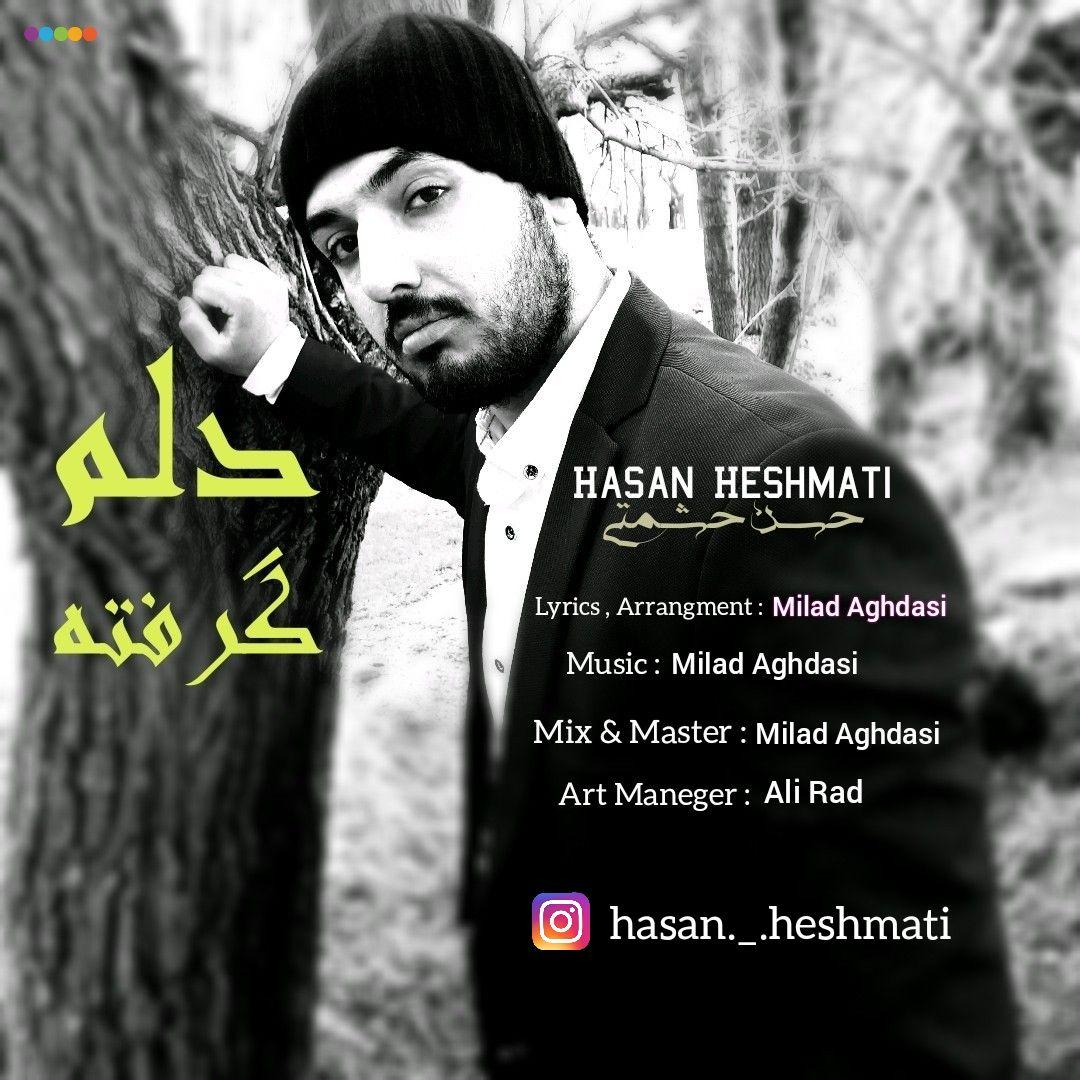 Hasan Heshmati – Delam Gerefte