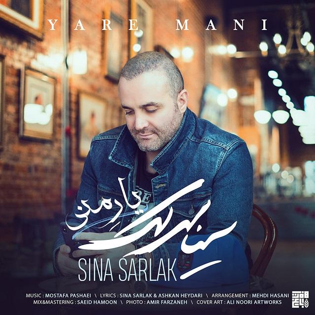 Sina Sarlak – Yare Mani