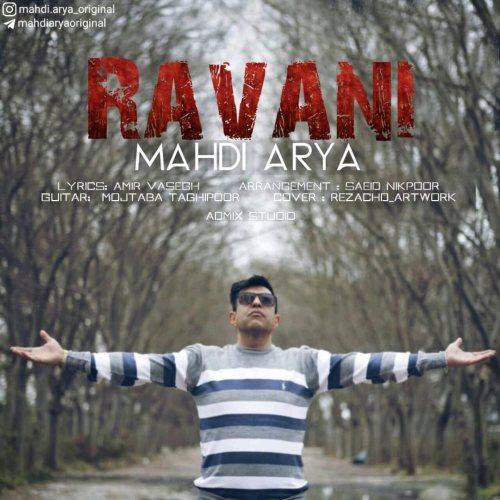 Mahdi Arya – Ravani