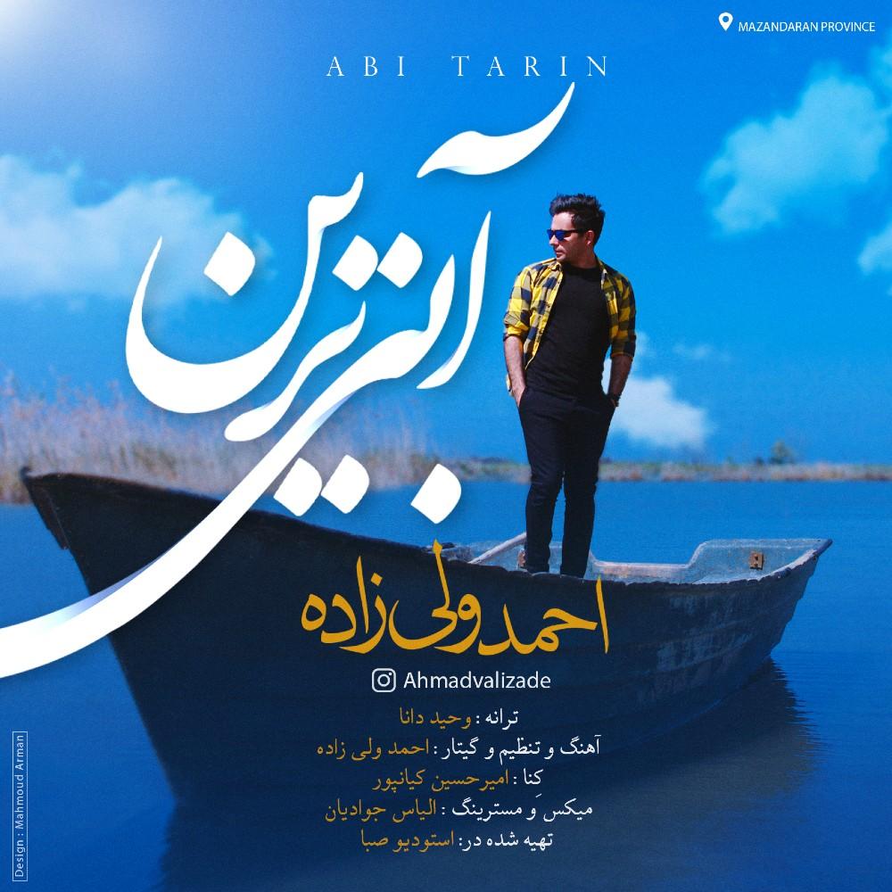 Ahmad Valizade – Abi Tarin