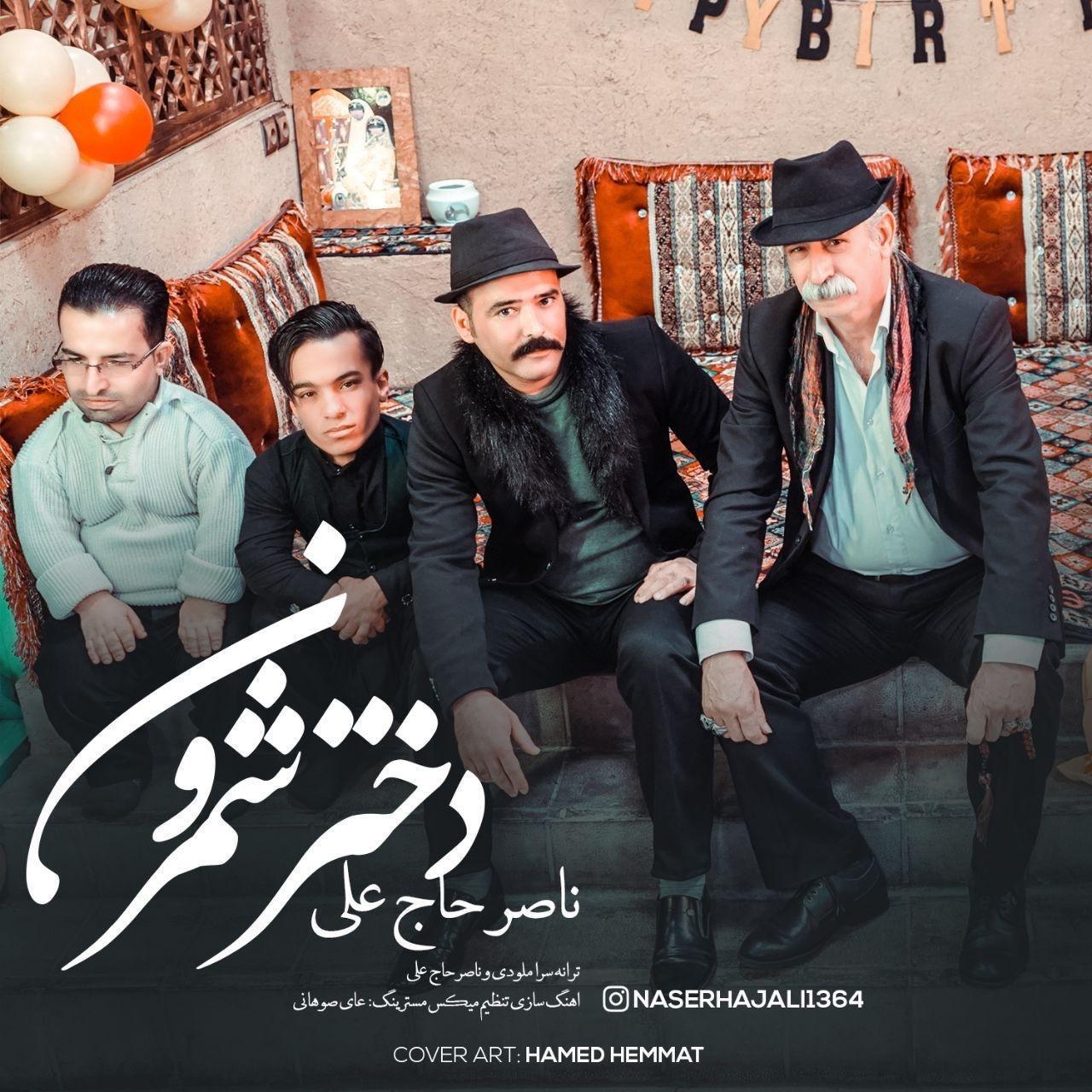 Naser Hajali – Dokhtare Shemroon