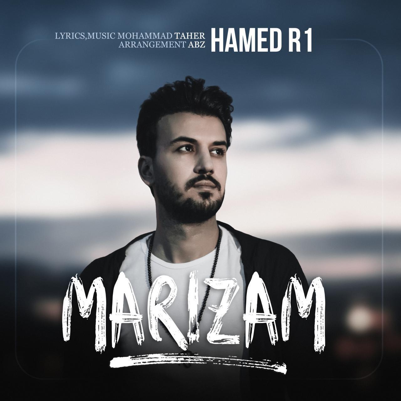 Hamed R1 – Marizam