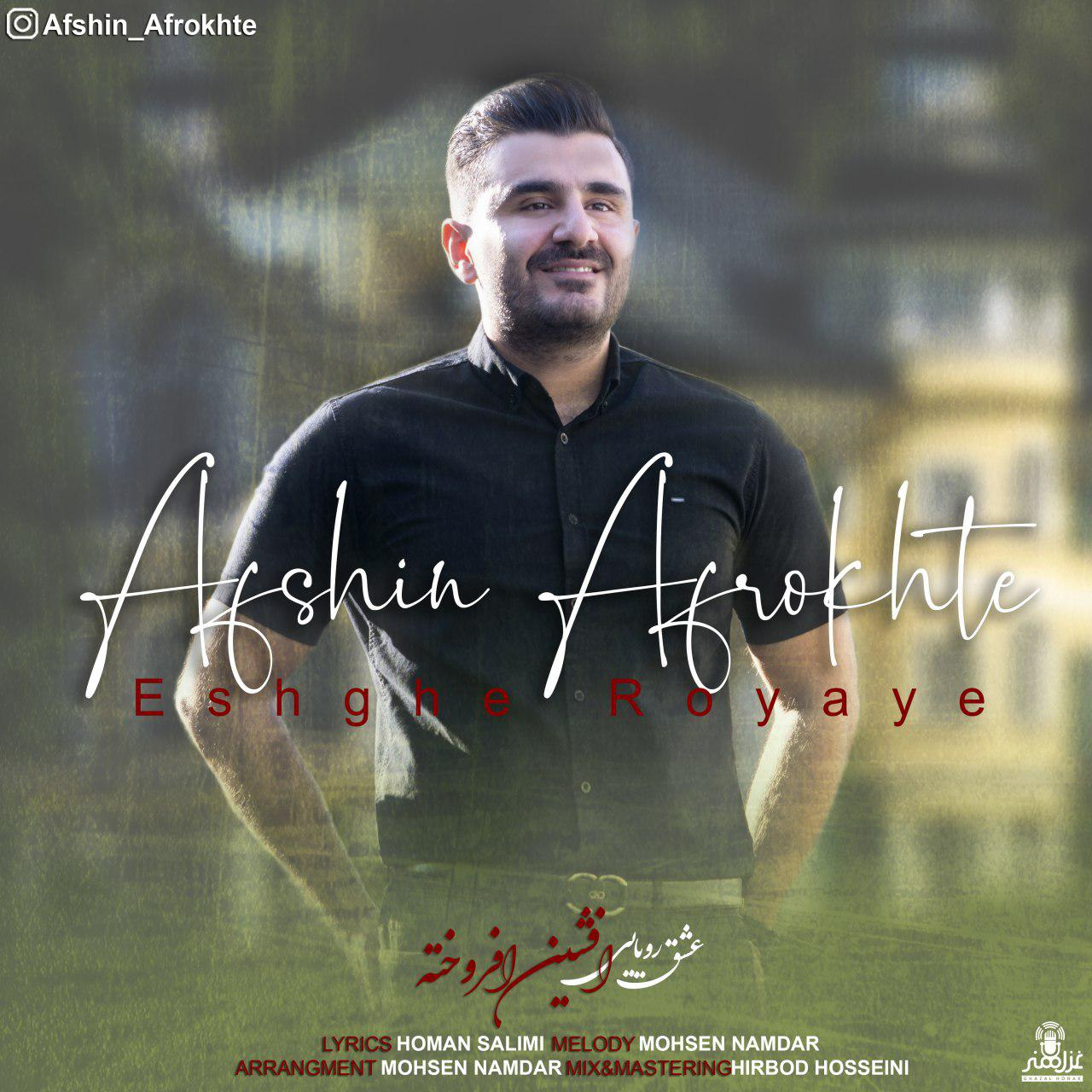 Afshin Afrokhte – Eshghe Royaye