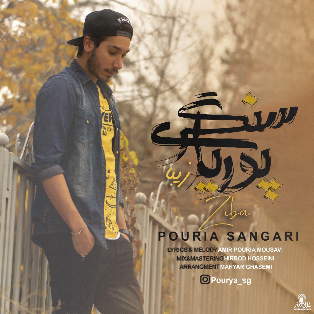 Pouria Sangari – Ziba