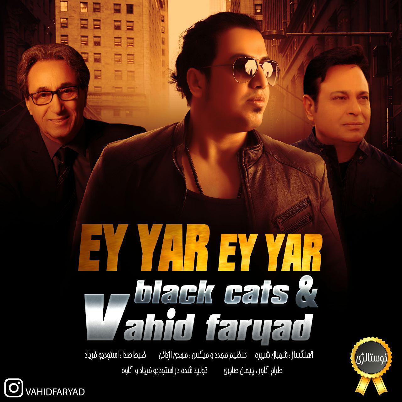 Vahid Faryad – Ey Yar Ey Yar