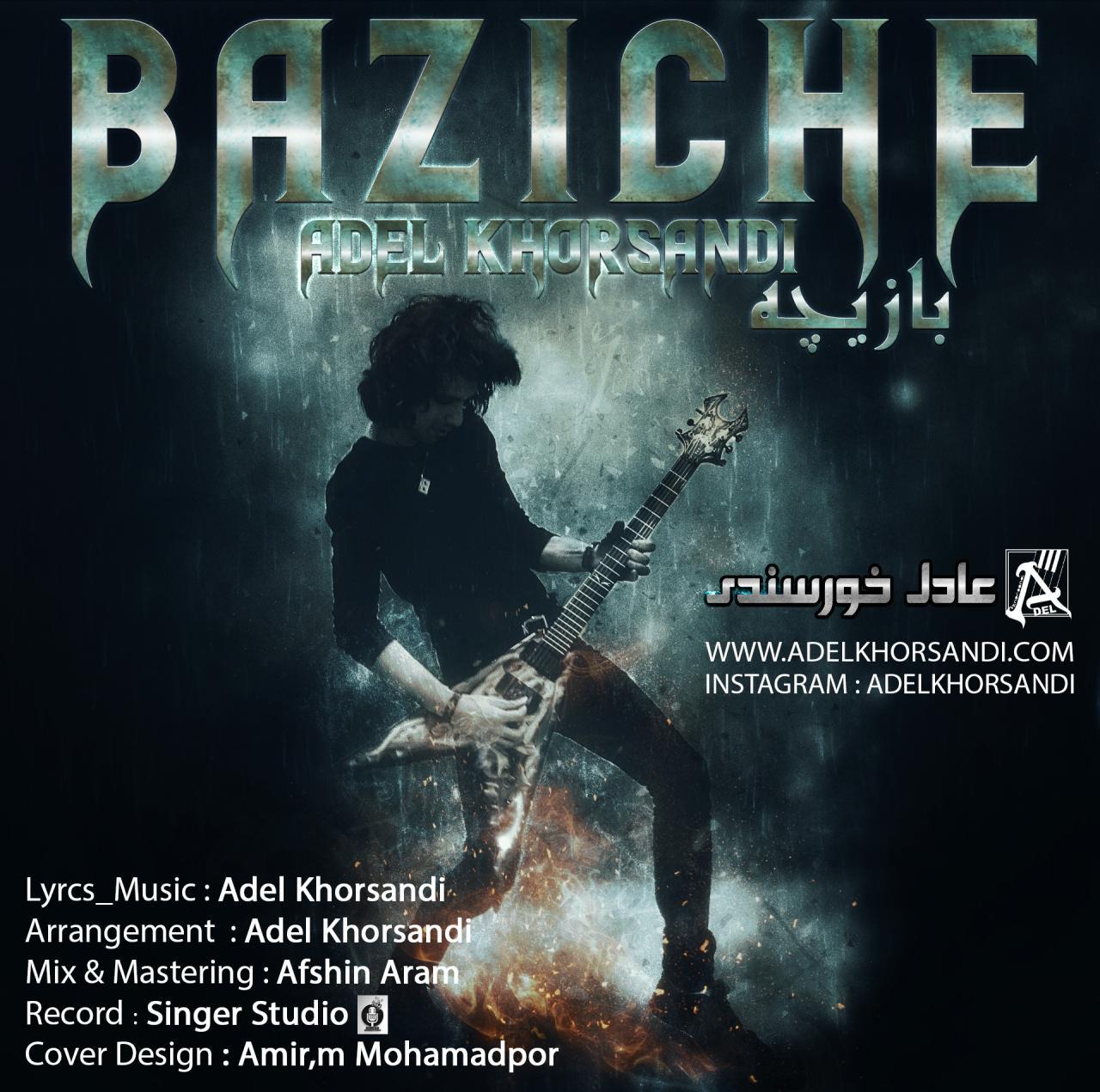 Adel Khorsandi – Baziche