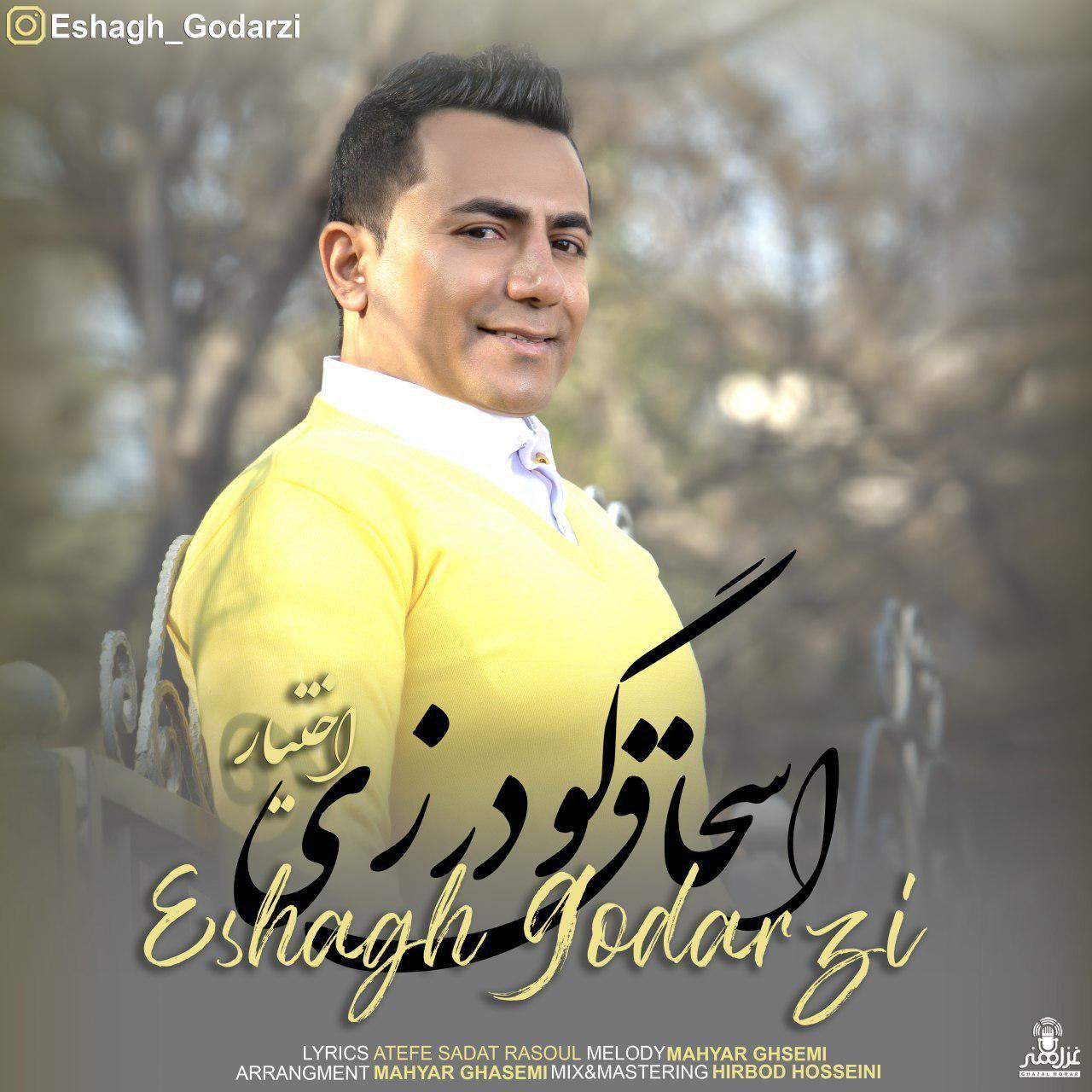 Eshagh Goodarzi – Ekhtiar