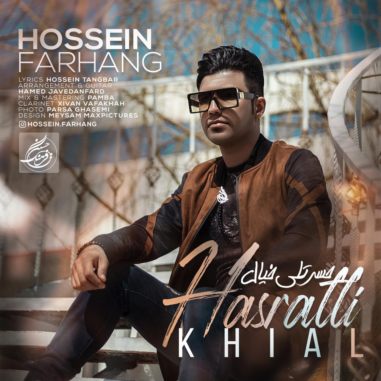 Hossein Farhang – Hasratli Khial