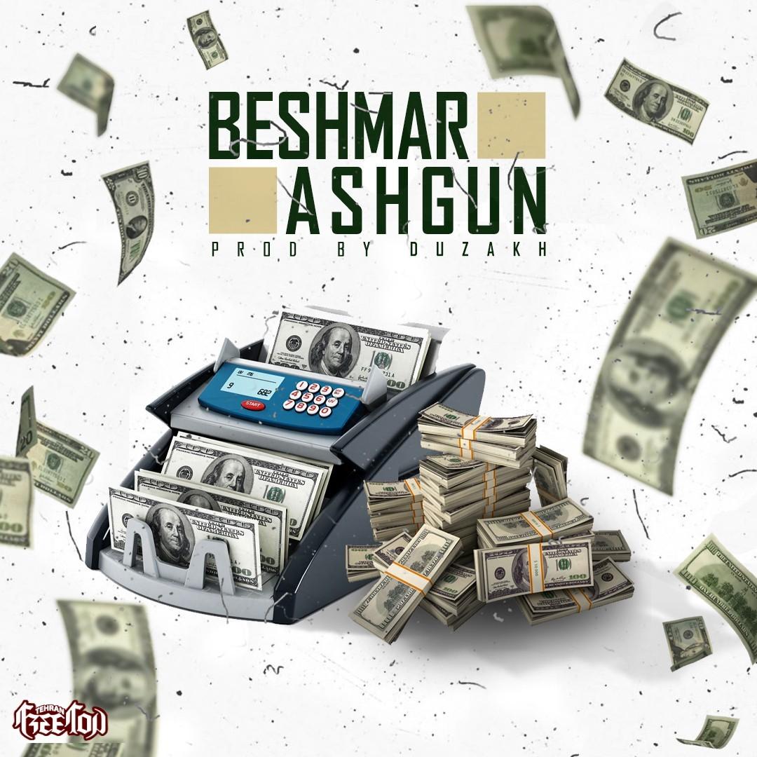 Ashgun Beshmar – Prod By Duzakh