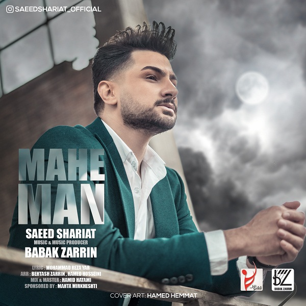 Saeed Shariat – Mahe Man