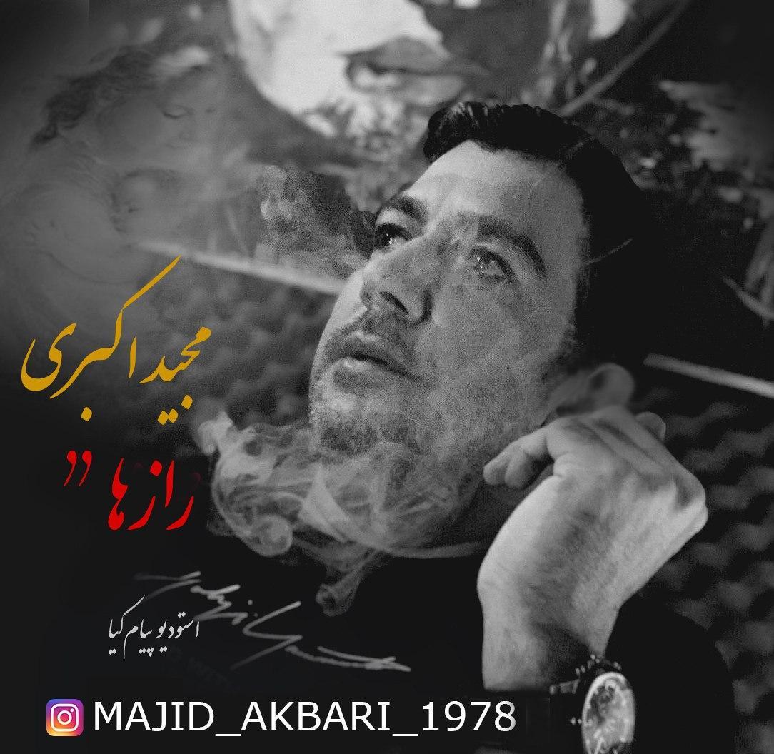 Majid Akbari – Razha