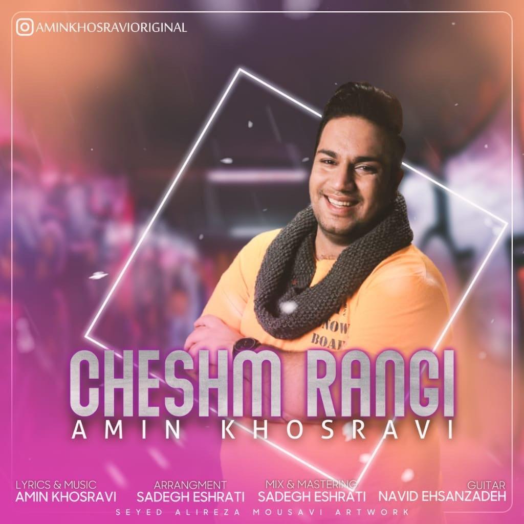 Amin Khosravi – Cheshm Rangi