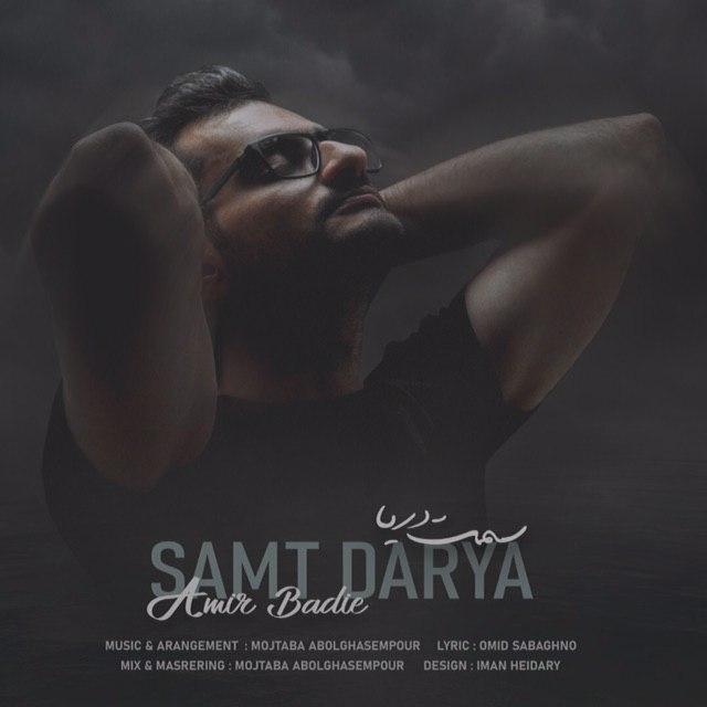 Amir Badie – Samte Darya