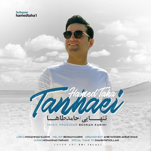 Hamed Taha – Tanhaei