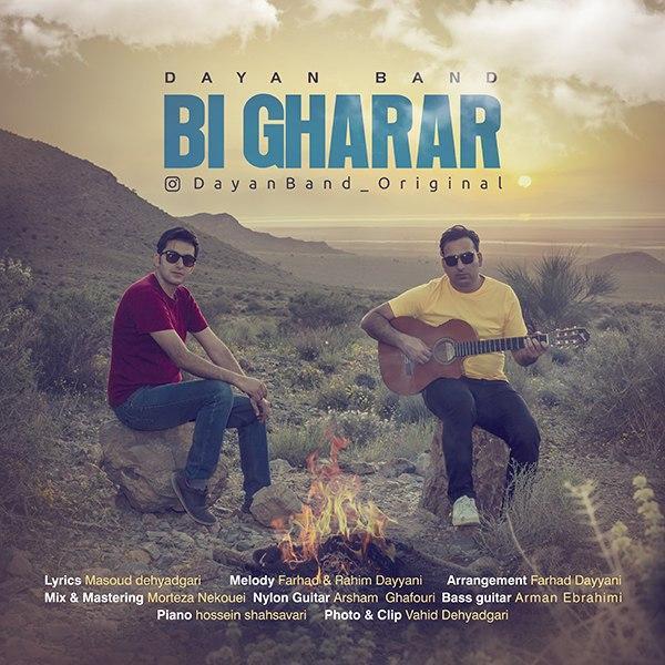 Dayan Band – Bi Gharar