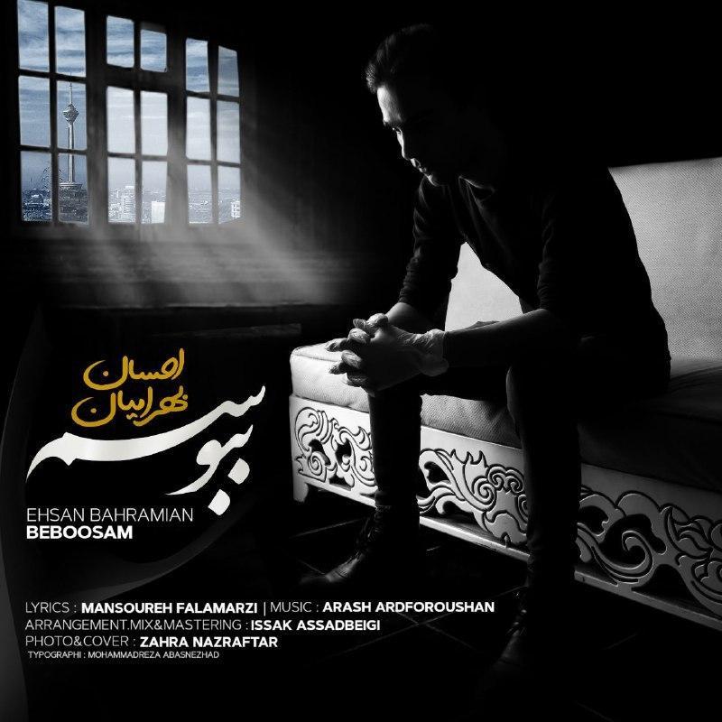 Ehsan Bahramian – Beboosam