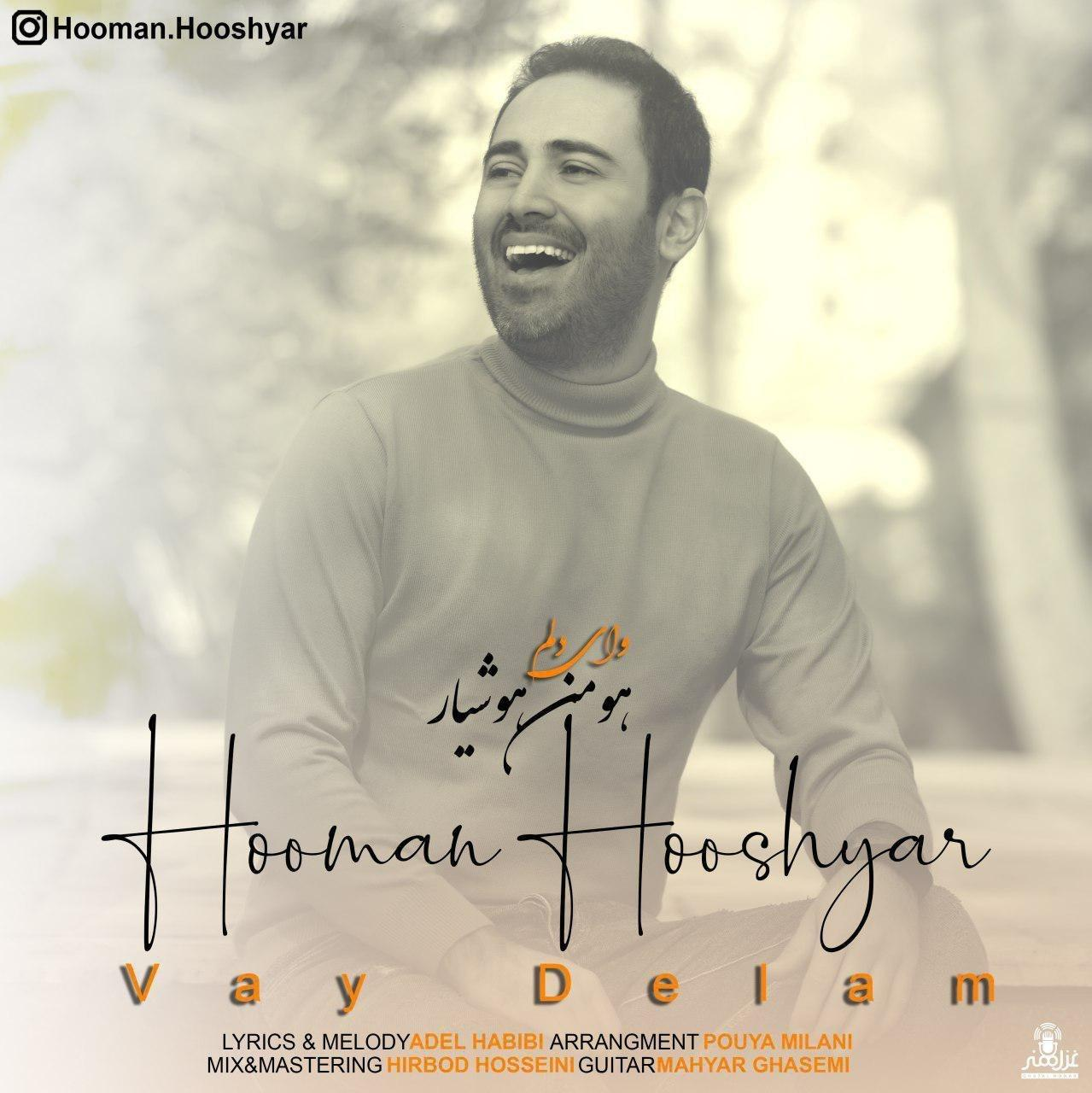 Hooman Hooshyar – Vay Delam