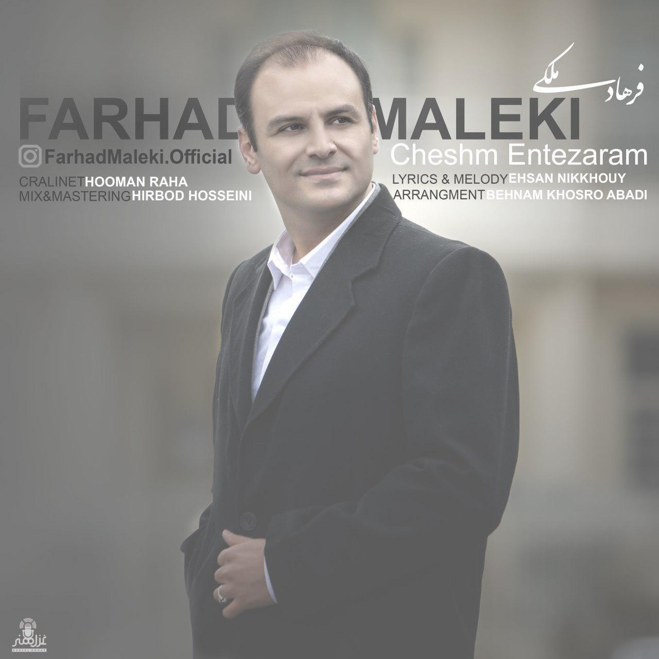 Farhad Maleki – Cheshm Entezaram