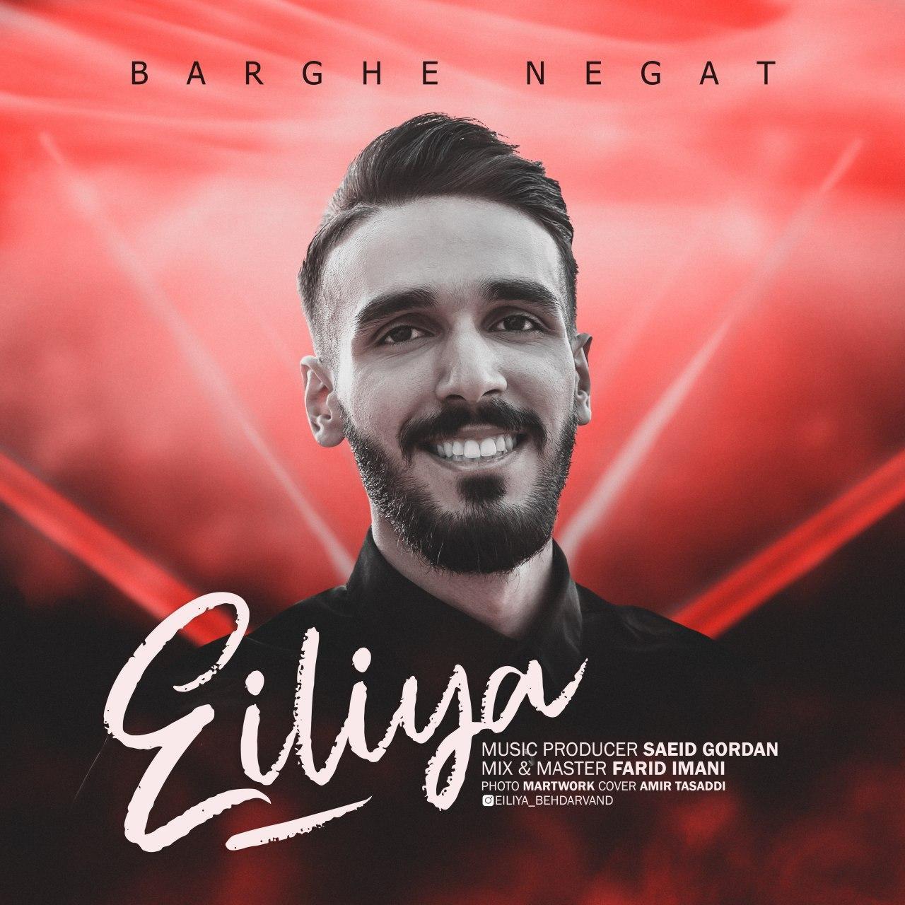 Eiliya – Barghe Negat