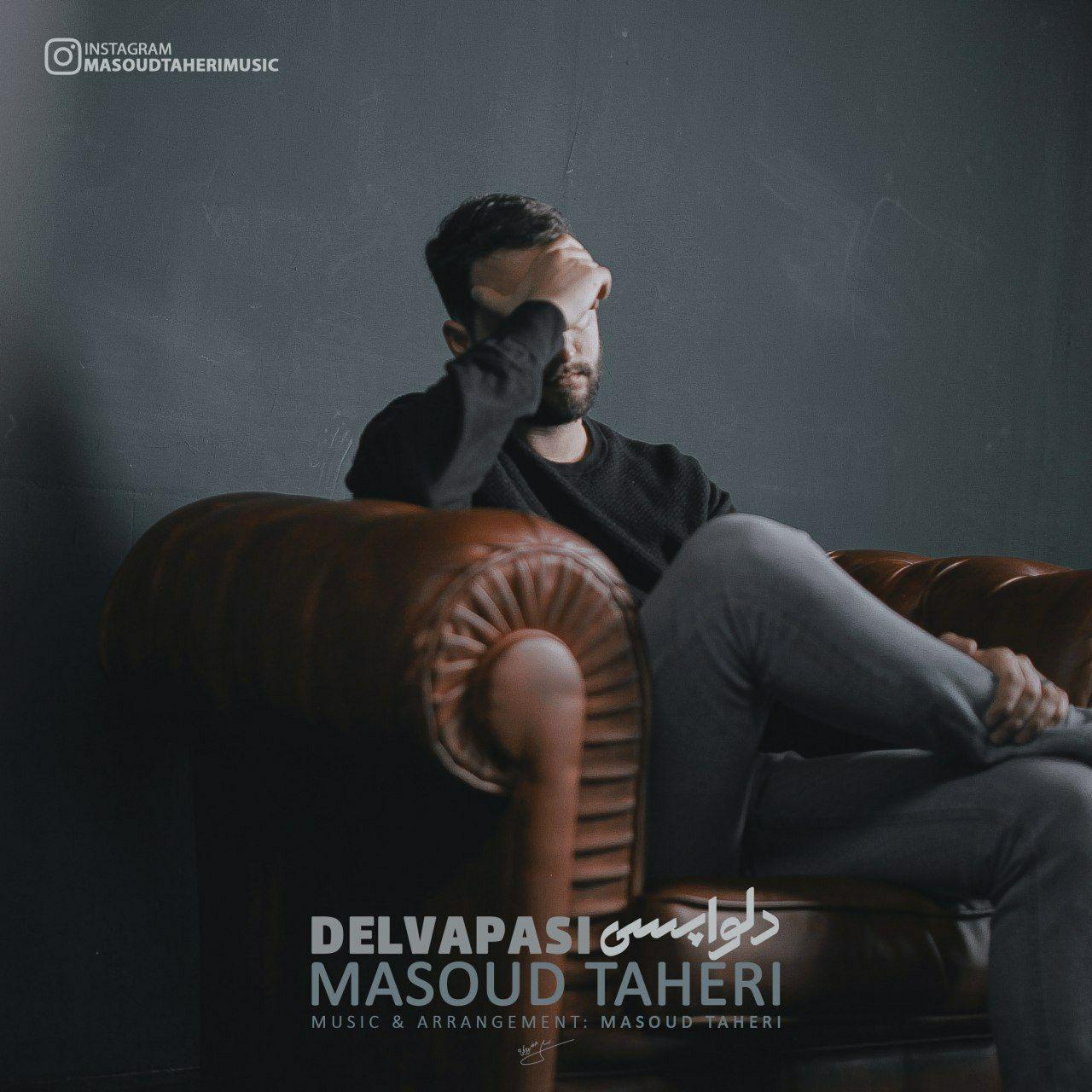 Masoud Taheri – Delvapasi
