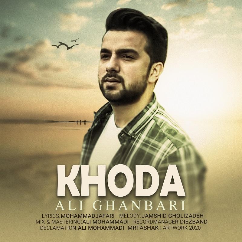 Ali Ghanbari – Khoda