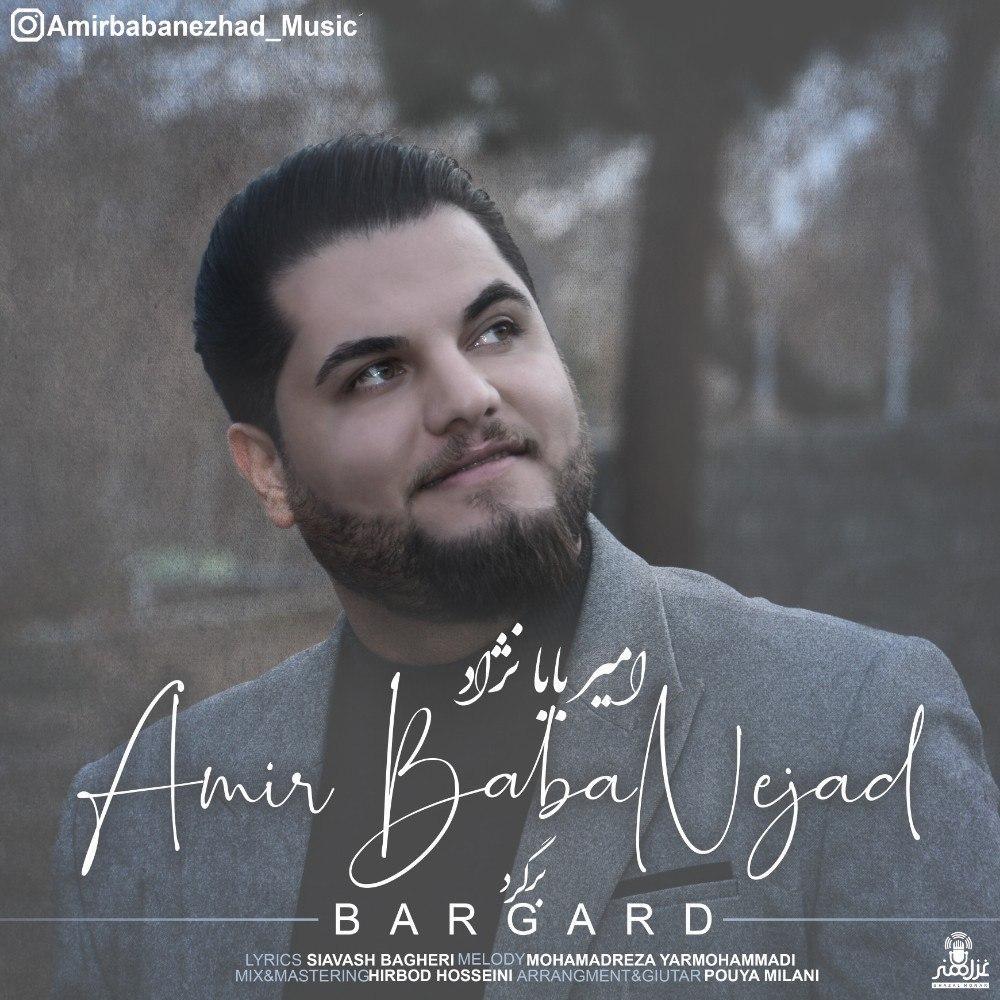 Amir Baba Nejad – Bargard