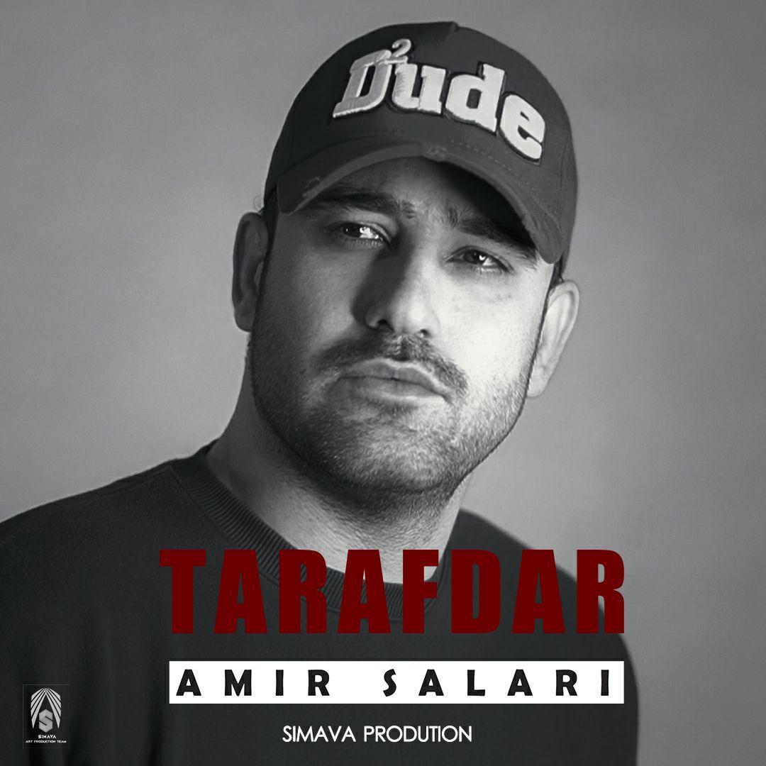 Amir Salari – Tarafdar
